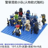 兼容乐高未来骑士团星球大战我的世界军事小兵人仔偶拼装积木玩具 乳白色 警察混款小队