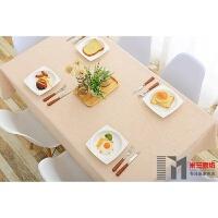 北欧宜家日式棉麻桌布布艺餐桌布茶几布长方形圆桌台布纯色定做