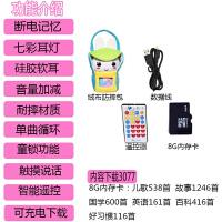 婴儿童早教机故事机可充电下载mp3宝宝益智能音乐放器玩具0-6岁