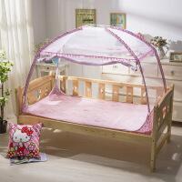 儿童床蚊帐蒙古包帐篷有底 宝宝婴儿蚊帐罩带支架 80*0三开门