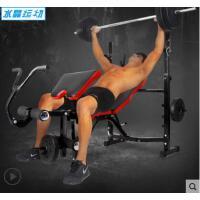 仰卧起坐哑铃训练深蹲架举重床单人卧推架家用健身简易小型多功能杠铃架子