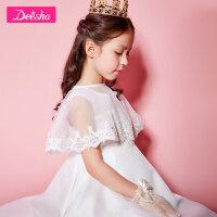 【限时抢购:39】笛莎童装女童礼服裙夏季新款中大童蕾丝披肩礼服裙