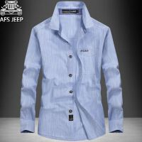 AFS JEEP长袖衬衫男纯棉上衣战地吉普大码薄款纯色休闲衬衣2602
