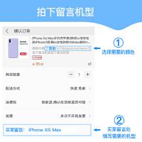 【】液态硅胶手机壳vivoX21/NEX华为mate20/nova3e/P20小米8oppo r11