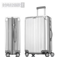 铝框行李箱拉杆箱万向轮旅行箱包20韩版男女24登机皮箱子28寸学生SN1414 银色 时尚拉链款