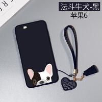苹果6splus手机壳硅胶iphone6保护套苹果6s全包个性6p韩女款潮男 苹果6/6S-法斗牛犬-黑