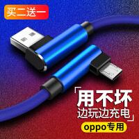 oppor11数据线oppo手机a73充电器plus高速a59快充s加长2米a57短r7 车充套餐【数据线+2.4A车