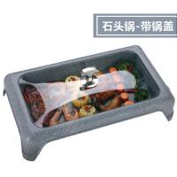 电烤盘商用 家用电无烟烧烤自动控温不粘烤盘长方形韩式电烤鱼炉