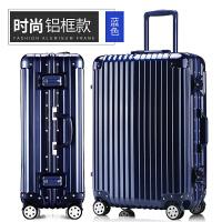 铝框行李箱万向轮24寸旅行箱男28寸学生密码箱行李箱女皮箱 蓝色 时尚铝框款