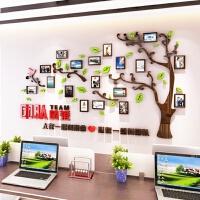 亚克力办公室立体墙贴3D装饰企业文化墙励志标语团队树风采照片墙 A款 树在右 咖啡+浅绿+红色