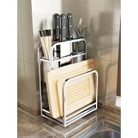 不锈钢架刀座砧板多功能厨房用品置物架子 菜板刀具收纳架