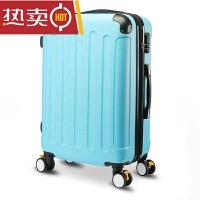 PC拉杆箱万向轮26旅行箱女24行李箱28男皮箱子20寸登机箱单杆超轻SN1357