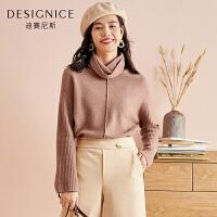 高领打底毛衣女时尚堆堆领迪赛尼斯2019冬新款宽松慵懒毛线衣内搭