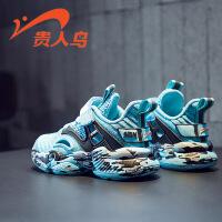 【品牌钜惠:59】贵人鸟童鞋男童2020新款夏季镂空透气网面运动鞋潮小男孩儿童网鞋