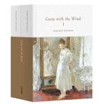 飘Gone with the Wind(全英文原版,世界经典英文名著文库,精装珍藏,豆瓣9.6高分)【果麦经典】