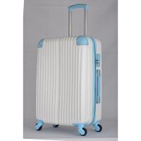 行李箱子男拉杆箱女士韩版皮箱24寸26寸小清新密码箱万向轮旅行箱