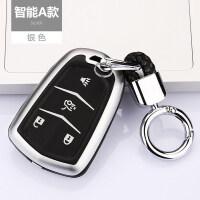 2018款凯迪拉克XTS/XT5/ATSL/SRX/CT6遥控汽车钥匙包套扣壳女士
