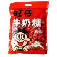 【包邮】汉馨堂 1000g旺仔牛奶糖 320颗袋装奶糖喜糖婚庆糖果零食_1000g袋装