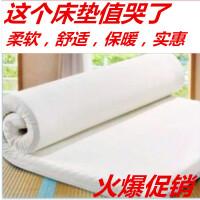 柔软舒适床垫1.2m 1.5m 1.8m 床 经济型单人宿舍双人单人床