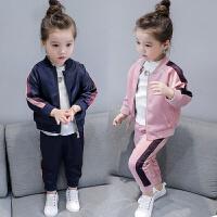 2018秋装新款韩版儿童拉链外套+长裤运动两件套女童棒球服套装潮yly