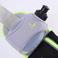 马拉松跑步水壶腰包多功能运动腰包防水贴身户外手机腰包隐形男女
