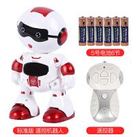 会讲故事的机器人遥控智能充电机器人儿童讲故事编程玩具会说话的对话6岁8男孩益智A 官方标配