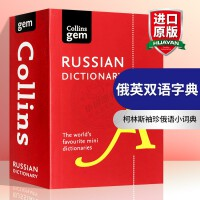 俄英双语字典 英文原版 Collins Gem Russian Dictionary柯林斯袖珍俄语小词典 全英文版进口