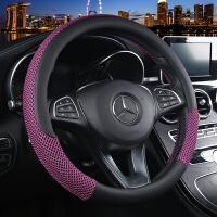 汽车方向盘套夏季冰丝透气夏天冰凉把套大众速腾朗逸思域四季通用 运动款 - 黑紫