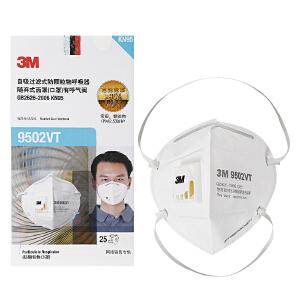 [当当自营]3M 口罩 KN95 头戴折叠式9502VT 带阀颗粒物防护口罩 独立包装 25只/盒