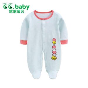 歌歌宝贝婴儿包脚连体衣新生儿衣服初生宝宝纯棉哈衣春