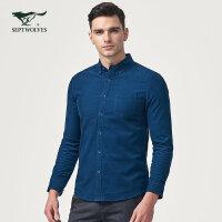 七匹狼长袖衬衫秋季男士灯芯绒时尚商务休闲纯棉衬衣男装