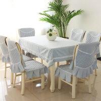 格子长方茶几桌布布艺棉麻小清新餐桌布椅子套罩椅垫套装现代简约