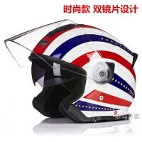 德国坦克摩托车电动车头盔男四季T536半盔女防晒个性酷夏季安全帽 美凤双镜片款 X
