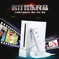 任天堂wii游戏机 wiiu电视体感游戏机 电视家用will主机电玩 无