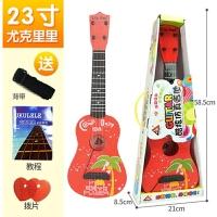 儿童吉他玩具可弹奏仿真尤克里里迷你乐器宝宝初学者