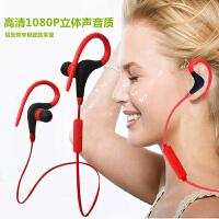 手机无线蓝牙耳机4.1音乐运动耳挂式耳塞入耳式挂耳双耳迷你通用苹果小米vivo华为oppo立体声