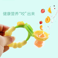 【支持礼品卡】宝宝辅食器工具儿童吃水果蔬菜奶嘴牙胶婴儿磨牙棒训练器咬咬袋乐5il