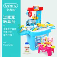 贝恩施儿童仿真过家家医具箱玩具 医药箱医生工具箱套装女孩女童