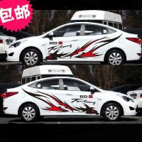 丰田索纳塔第八代腰线 汽车拉花整车全车贴纸锐志 名图 朗动 瑞纳