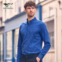 七匹狼长袖衬衫 商务休闲男时尚纯棉长袖纯色衬衣男装