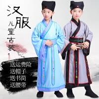 儿童古装汉服古代古装幼儿书童男童国学三字经弟子规演出表演服装