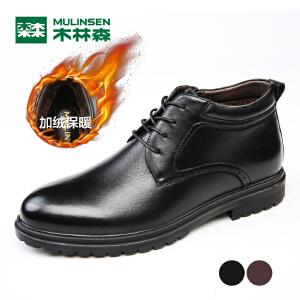 木林森99男鞋冬季加绒保暖商务休闲鞋低帮厚底冬鞋男棉鞋