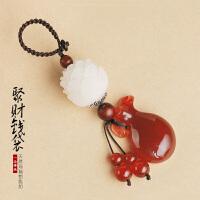 莲花汽车钥匙挂件玉髓钱袋创意礼品钥匙扣男女时尚包挂饰
