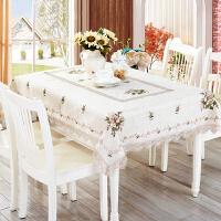 欧式田园桌布椅套套装布艺格子餐桌布长方形台布餐椅垫椅套茶几布