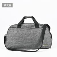 旅行包女大号手提出差行李包男短途旅行袋健身包轻便运动包待产包 浅灰色 -A