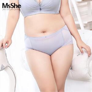 仅内裤MsShe加大码女装2017新款中腰无痕内裤三角裤M1720306