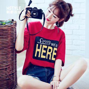 【1件3折:48元】韩都衣舍2019韩版女装夏装新款字母印花撞色学生短袖T恤TK9466�S