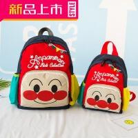 夏季旅游儿童面包超人小背包男女宝宝幼儿书包可爱小丑撞色双肩包
