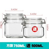 制作蜂蜜柠檬容器玻璃中药面膜粉包装瓶做米酒的容器猪肝粉密封罐