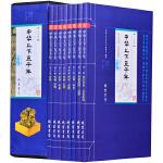 《中华上下五千年》 平装插盒